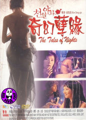 The Tales Of Nights (2008) (Region Free DVD) (English Subtitled) Korean movie