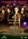 The Treasure Hunter (2009) (Region 3 DVD) (English Subtitled)