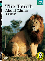 The Truth About Lions DVD (BBC) (Region 3) (Hong Kong Version)
