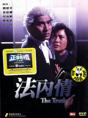 The Truth (1988) (Region Free DVD) (English Subtitled)