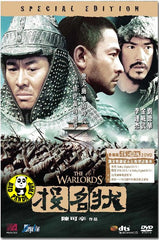 The Warlords (2007) (Region 3 DVD) (English Subtitled) 2 Disc Special Edition