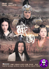 The Warring States (2011) (Region Free DVD) (English Subtitled)