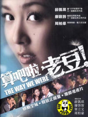 The Way We Were (2011) (Region Free DVD) (English Subtitled)