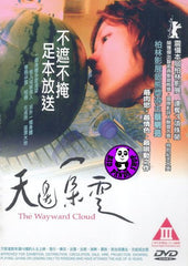 The Wayward Cloud (2004) (Region 3 DVD) (English Subtitled)