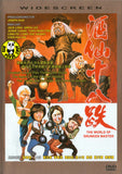 The World Of Drunken Master 酒仙十八跌 (1979) (Region Free DVD) (English Subtitled) (Mei Ah)