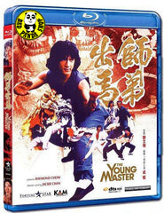 The Young Master Blu-ray (1980) (Region A) (English Subtitled)
