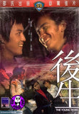 The Young Rebel (1973) (Region 3 DVD) (English Subtitled) (Shaw Brothers)