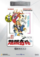 The Young Taoism Fighter (1986) (Region Free DVD) (English Subtitled) (Legendary Collection)