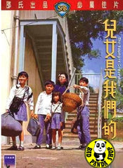 The Younger Generation (1969) (Region 3 DVD) (English Subtitled) (Shaw Brothers)