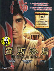 Thermae Romae (2012) (Region 3 DVD) (English Subtitled) Japanese movie