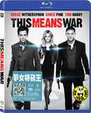 This Means War Blu-Ray (2012) (Region A) (Hong Kong Version)