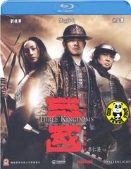 Three Kingdoms: Resurrection Of The Dragon 三國之見龍卸甲 Blu-ray (2008) (Region A) (English Subtitled)