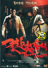 Throw Down (2004) (Region 3 DVD) (English Subtitled) Digitally Remastered