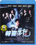Tiger Cage Blu-ray (1988) (Region A) (English Subtitled)