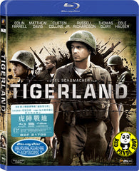Tigerland Blu-Ray (2000) (Region Free) (Hong Kong Version)