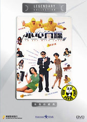 To Spy With Love (1990) (Region Free DVD) (English Subtitled) (Legendary Collection)