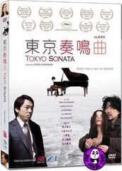 Tokyo Sonata (2008) (Region 3 DVD) (English Subtitled) Japanese movie
