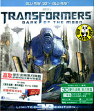 Transformers: Dark Of The Moon 2D + 3D Blu-Ray (2011) (Region A) (Hong Kong Version) 3 Disc Edition