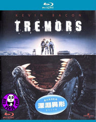 Tremors Blu-Ray (1990) (Region A) (Hong Kong Version)