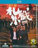 Triad Blu-ray (2012) (Region Free) (English Subtitled)