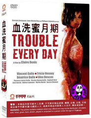 Trouble Every Day (2001) (Region 3 DVD) (English Subtitled) French Movie a.k.a. Amor canibal