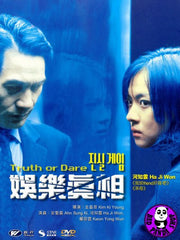 Truth Or Dare (2000) (Region Free DVD) (English Subtitled) Korean movie a.k.a. The Truth Game