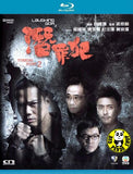 Turning Point 2 Blu-ray (2011) (Region Free) (English Subtitled)