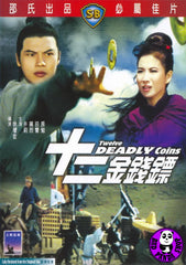 Twelve Deadly Coins (1969) (Region 3 DVD) (English Subtitled) (Shaw Brothers)