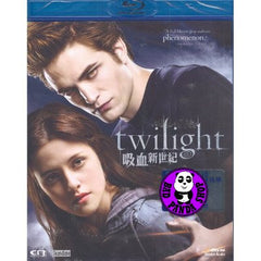 Twilight Blu-Ray (2008) (Region A) (Hong Kong Version)