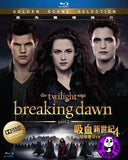 The Twilight Saga - Breaking Dawn part 2 Blu-Ray (2012) (Region A) (Hong Kong Version)