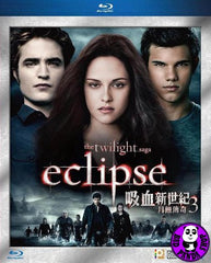 The Twilight Saga - Eclipse Blu-Ray (2010) 吸血新世紀3: 月蝕傳奇 (Region A) (Hong Kong Version)