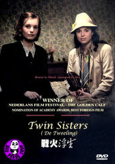 Twin Sisters (2002) (Region 3 DVD) (English Subtitled) German Movie a.k.a. De tweeling
