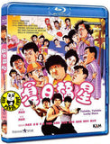 Twinkle Twinkle Lucky Stars 夏日福星 Blu-ray (1985) (Region A) (English Subtitled)