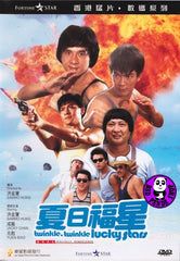Twinkle Twinkle Lucky Stars 夏日福星 (1985) (Region 3 DVD) (English Subtitled) Digitally Remastered