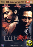 Typhoon (2006) (Region 3 DVD) (English Subtitled) Korean movie