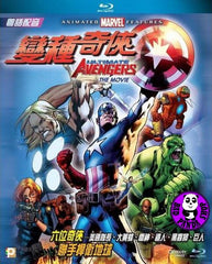 Ultimate Avengers - The Movie Blu-Ray (2006) (Region A) (Hong Kong Version)