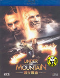 Under the Mountain Blu-Ray (2009) (Region A) (Hong Kong Version) New Zealand Movie