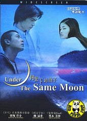 Under The Same Moon (2005) (Region 3 DVD) (English Subtitled) Japanese movie