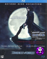 Underworld Blu-Ray (2003) (Region A) (Hong Kong Version)