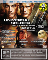 Universal Soldier: Day Of Reckoning 2D + 3D Blu-Ray (2012) (Region A) (Hong Kong Version)