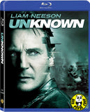 Unknown Blu-Ray (2011) (Region A) (Hong Kong Version)