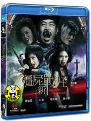 Vampire Warriors Blu-ray (2010) (Region Free) (English Subtitled)