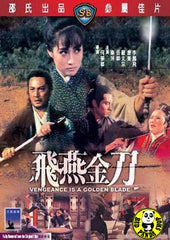Vengeance Is A Golden Blade (1969) (Region 3 DVD) (English Subtitled) (Shaw Brothers)