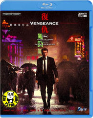 Vengeance 復仇 Blu-ray (2009) (Region A) (English Subtitled)