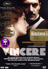 Vincere (2009) (Region 3 DVD) (English Subtitled) Italian Movie