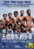 Waterboys (2002) (Region Free DVD) (English Subtitled) Japanese movie