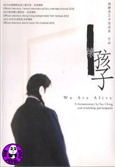 We Are Alive (Region Free DVD) (English Subtitled)