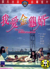 We Love Millionaires (1971) (Region 3 DVD) (English Subtitled) (Shaw Brothers)