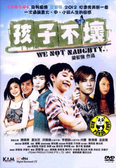 We Not Naughty (2012) (Region 3 DVD) (English Subtitled)