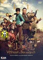 Welcome To Shamatown (2010) (Region 3 DVD) (English Subtitled)